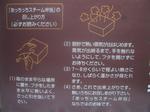 すきやき御飯2.jpg