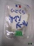 カマンベールチーズと鮭ごはん1.jpg