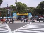 横浜開港記念バザーtop1.jpg