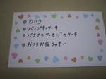 手作りお菓子1.jpg