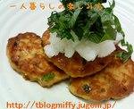 豆腐ハンバーグととろろご飯.jpg