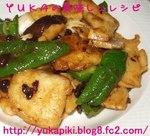 白身魚と野菜の豆捲�uめ.jpg