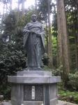 箱根神ミ17.jpg