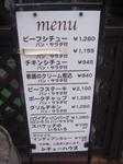 おじいちゃんの台所1.jpg