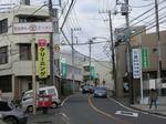 まるきんラーメン 戸塚店1-s.jpg