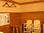 まるきんラーメン 戸塚店7-s.jpg
