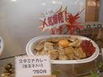 バーグ杉田本店3-s.jpg