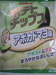 ポテチアドガドマヨ味top.jpg