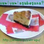 簡単♪おさつチーズケーキby【yam-agu】.jpg