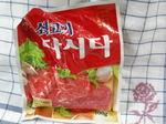 牛肉ダシダ.JPG