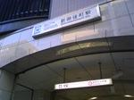 佐竹商店街1.JPG