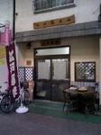 佐竹商店街10.JPG