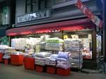 佐竹商店街20.JPG