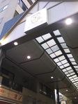 佐竹商店街3.JPG