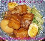 絶品♪豚の角煮.jpg