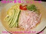 素麺で作る冷やし中華byYUKAさん.jpg