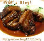 東坡肉 (トンポーロー).jpg