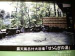 箱根ホテル小涌園33.JPG