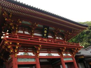 鶴岡八幡宮top.JPG