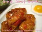 sakuraさんの鶏つくねスティック.jpg