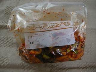かぶキムチ11.JPG