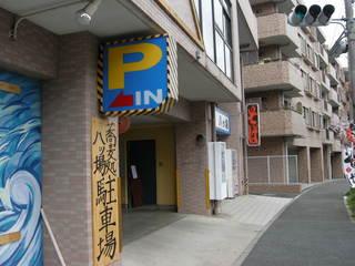 そば処 八ツ場 駐車場01.JPG