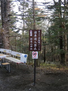 富士山奥宮17.jpg