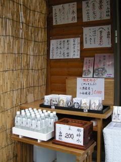 富士山奥宮31.jpg