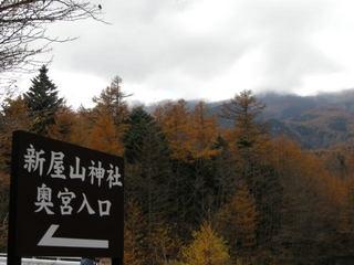 富士山奥宮35.jpg