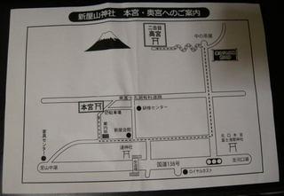 富士山奥宮36.jpg