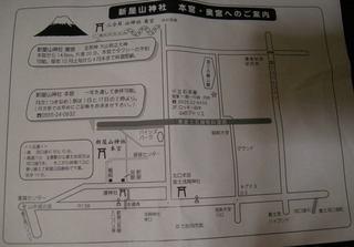 富士山奥宮37.jpg