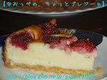 イチゴのチーズケーキbyなおっぺさん2.jpg