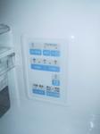 冷蔵庫6.jpg