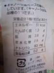 プチお魚厚揚げ3.jpg