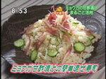 ミョウガの混ぜ寿司2.jpg