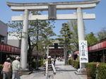 笠間稲荷神社1.JPG