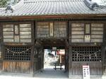 笠間稲荷神社12.JPG