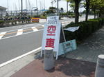 観光協会 江の島駐車場1.JPG
