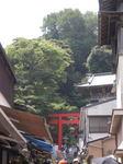 江ノ島神社 辺津宮7.JPG