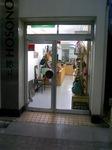 佐竹商店街12.JPG