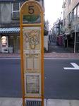佐竹商店街22.JPG