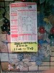 佐竹商店街7.JPG
