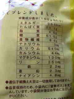 奈美悦子ブレンド雑穀米 健康美人05.JPG