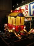中華街パーキング2.JPG