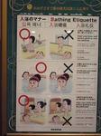 箱根ホテル小涌園29.JPG