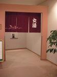 箱根ホテル小涌園31.JPG