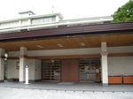 箱根ホテル小涌園top.JPG