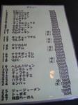 無窮花(むくげ)石焼ビビンバランチ3.JPG