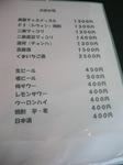 無窮花(むくげ)石焼ビビンバランチ4.JPG