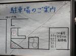 濱皇 焼肉33.JPG